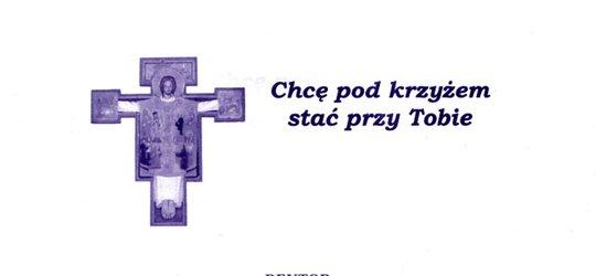 Zaproszenie na Inaugurację Roku Akademickiego Wyższego Seminarium Duchownego w Częstochowie